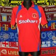 Away football shirt 2009 - 2011