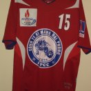 Hải Phòng football shirt (unknown year)