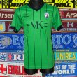 Third football shirt 2010 - 2012