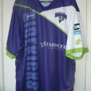 Dallas Sidekicks football shirt 2014 - 2015
