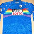 Goalkeeper football shirt 1997 - 1998