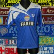 Home football shirt 1994 - 1995
