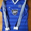 Away football shirt 1984 - 1986