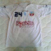 Away football shirt 2012 - 2013