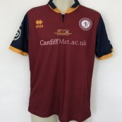Home football shirt 2018 - 2019