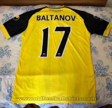 Botev Plovdiv Home Maillot de foot 2017 - 2018