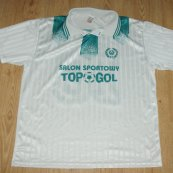 Home football shirt 1997 - 1998