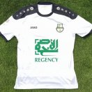 Al Ahli SC (Doha) football shirt 2014 - 2017