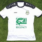 Away football shirt 2014 - 2017
