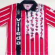Third football shirt 1993 - 1994