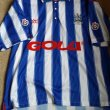 Home football shirt 1991 - 1993