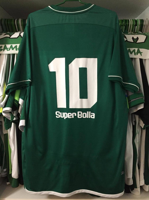 e95235a65de16 Sociedade Esportiva do Gama Home camisa de futebol 2014.