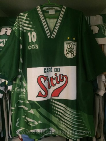 Sociedade Esportiva do Gama Home football shirt 1996