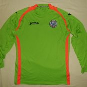 Goalkeeper Maillot de foot (unknown year)