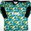Goalkeeper Maillot de foot 1994 - 1996