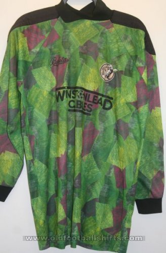 Millwall Gardien de but Maillot de foot 1994 - 1995
