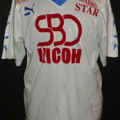 Home football shirt 1992 - 1993