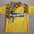 Nottingham Forest football shirt 1996 - 1997