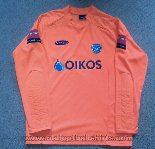 Canvey Island Goalkeeper football shirt 2011 - 2012