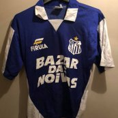 Home football shirt 1991