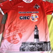 Home Maillot de foot 2015 - 2016