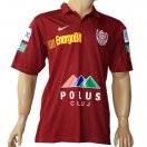 CFR 1907 Cluj football shirt 2008 - 2010