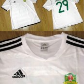 Away Maillot de foot 2011 - 2012
