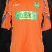 Away Maillot de foot 2007 - 2008