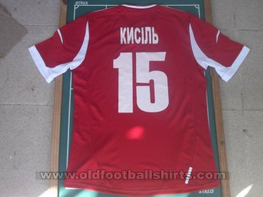 Hirnyk-Sport Horishni Plavni Home football shirt 2014 - 2015