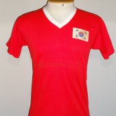 South Korea Home Maillot de foot 1972
