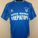 Orfeas Elefteroupoli football shirt (unknown year)