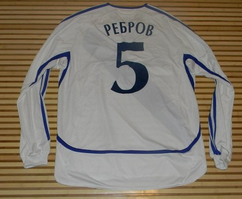 dodyferroLAB - Page 3 Dynamo-kiev-home-football-shirt-2007-2008-s_21264_2
