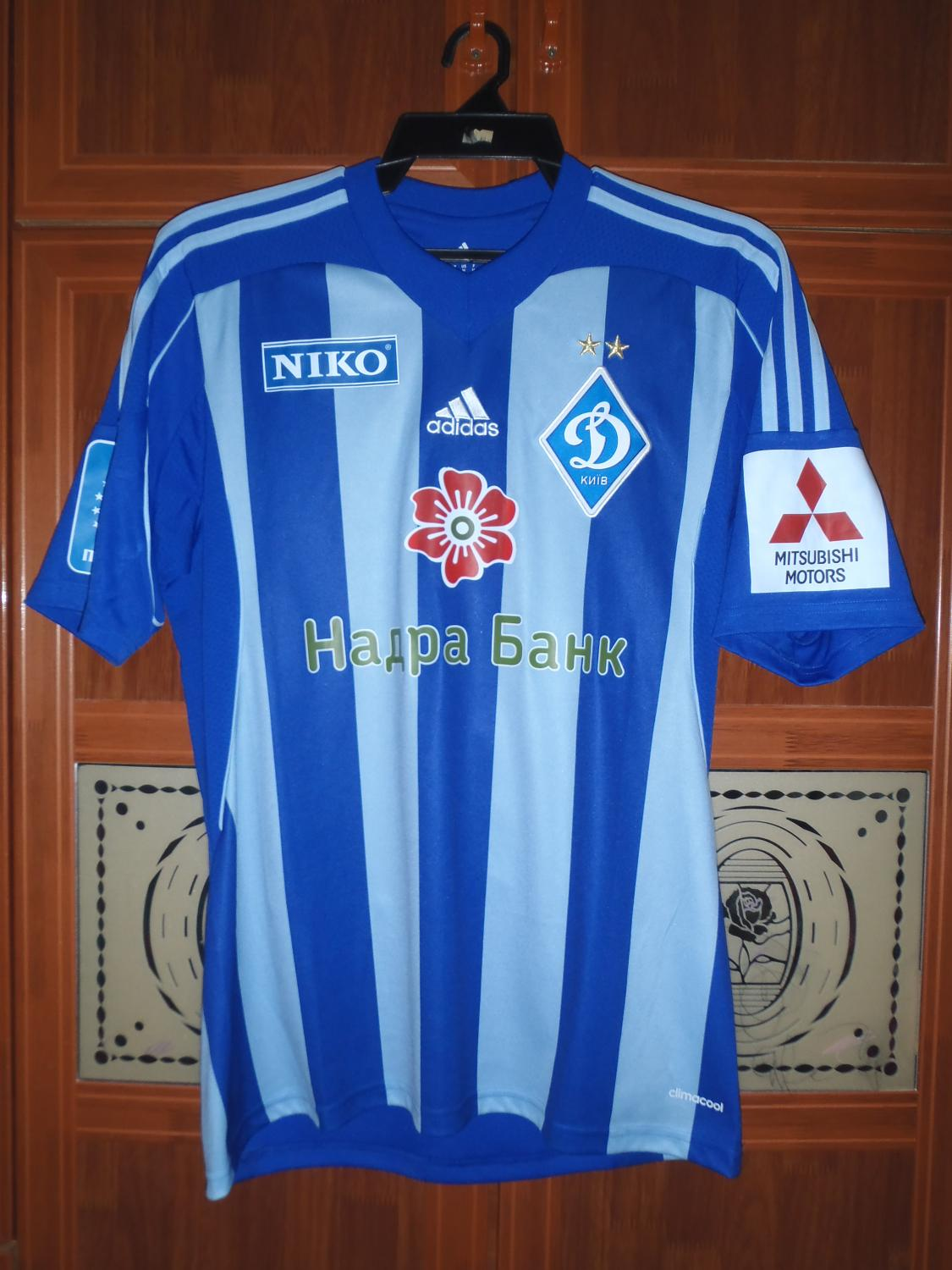 competitive price bef05 58968 Dynamo Kiev Away Maillot de foot 2013 - 2014.