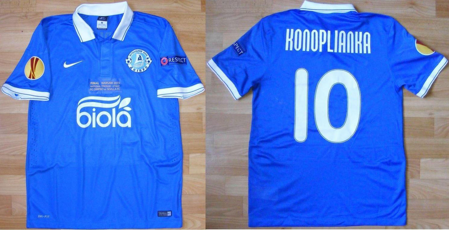 Dnipro Dnipropetrovsk Home football shirt 2014 - 2015.