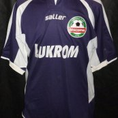 Home Maillot de foot 2004 - 2005