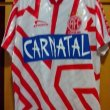 Away football shirt 1997