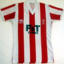 Lincoln City football shirt 1985 - 1987