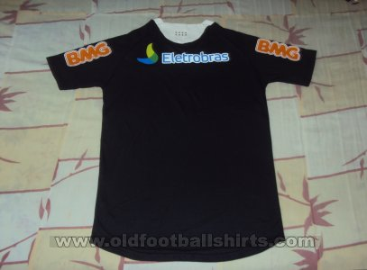 Vasco da Gama Third football shirt 2011