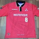 Urawa Red Diamonds football shirt 1996 - 1998