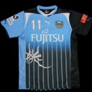 Kawasaki Frontale football shirt 2011 - ?