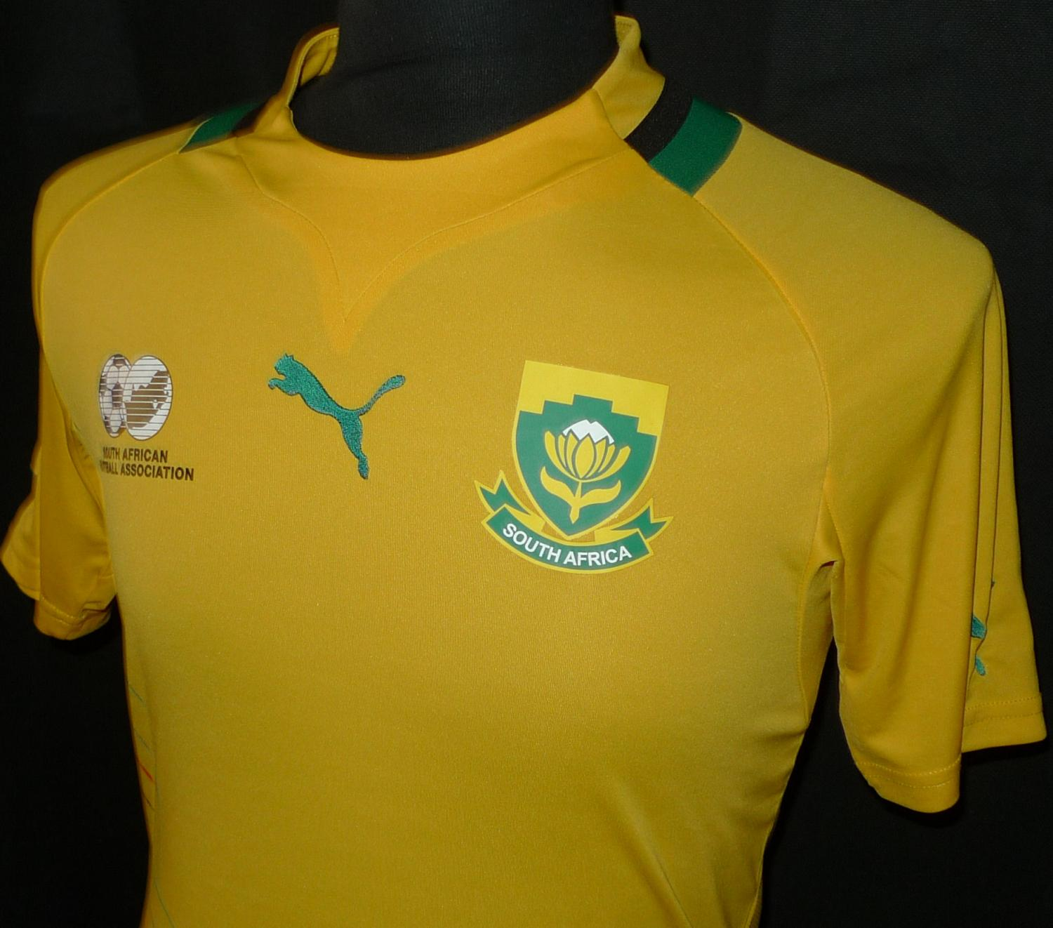 Ethiopia Home Maillot de foot 2011 2012.