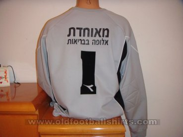 Beitar Jerusalem Goalkeeper חולצת כדורגל 2003 - 2004