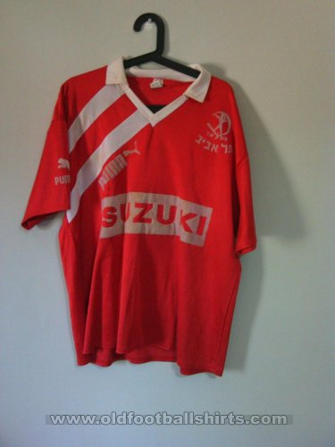 Hapoel Tel-Aviv Home football shirt 1992 - 1993