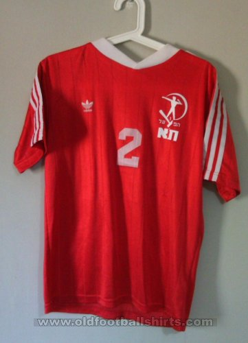 Hapoel Tel-Aviv Retro Replicas futbol forması (unknown year)