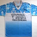 Maccabi Netanya football shirt 1992 - 1993