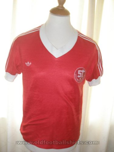 Swindon Town Retro Replicas football shirt 1980 - 1981