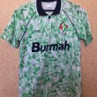Away football shirt 1991 - 1992