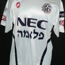 Maccabi Petah-Tikva football shirt 2003 - 2004