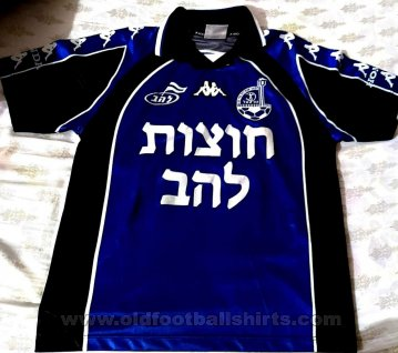 Hapoel Be\'er Sheva Third football shirt 2000 - 2001