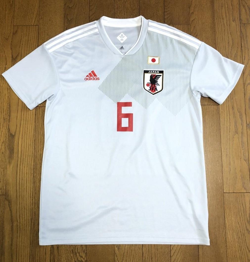 19531cfd37 Japan Away maglia di calcio 2018.